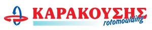 ΚΑΡΑΚΟΥΣΗΣ ΑΕΒΕ logo